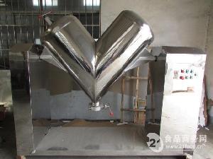 供应V型干粉混合机