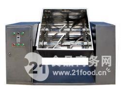 槽型干粉混料机