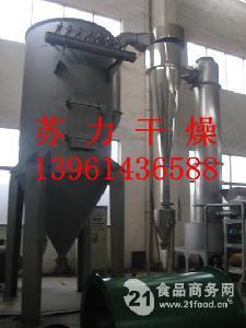 氧化铁干燥机