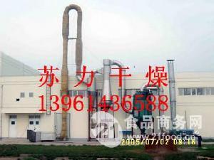 磺化煤干燥机