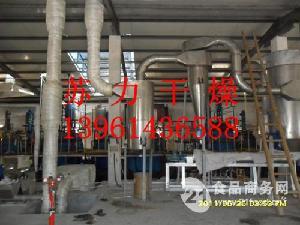 氯化聚乙烯干燥机