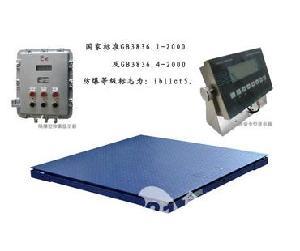 DCS-XC-EXIA防爆电子地磅