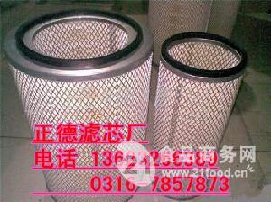 弗列加AF25276空气滤芯