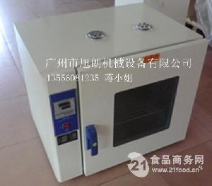 五谷杂粮烘焙机|豆子烘焙机