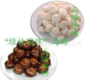 广西桂林特产马蹄