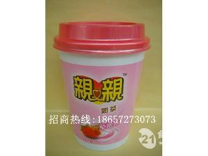 奶茶(草莓味)