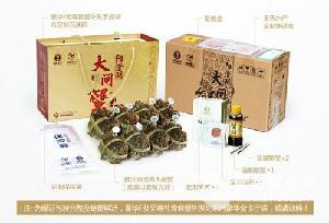王氏阳澄湖大闸蟹豪华礼盒