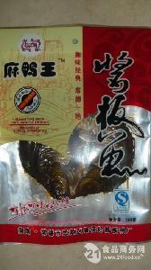 150g麻鸭王酱板鱼