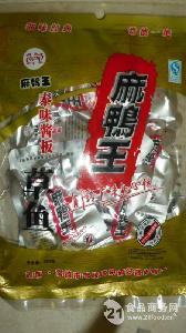 150g麻鸭王泰味酱板草鱼(双层)