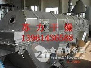 氨基磺酸干燥机
