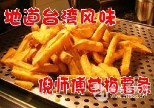 甘梅薯条全国隆重招商