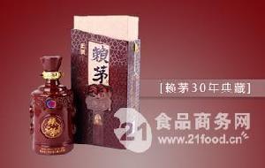 赖茅典藏30年