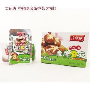 1元装浣记唐*香菇(香辣味)