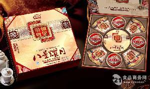 粤皇八星耀月月饼礼盒