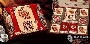 广州粤皇富贵荣礼月饼礼盒