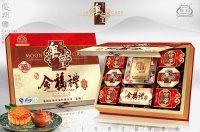 粵皇金福禮月餅禮盒