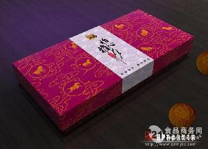 茶叶盒 茶叶包装纸盒厂家生产定做
