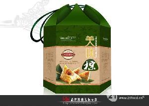 粽子包装盒瓦楞粽子纸盒