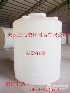 2吨塑料水箱