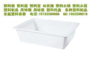 塑料冰盘、冷冻冷藏冷库专用塑料冰盘