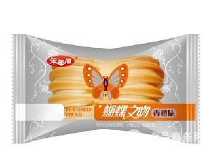 年年顺9月新品蝴蝶之吻香橙味火爆接单中