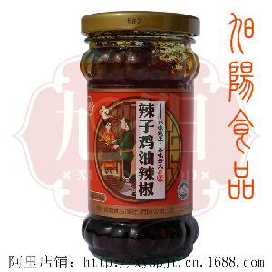 旭阳辣子鸡油辣椒248g
