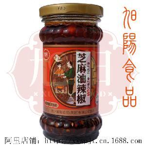 旭阳芝麻油辣椒248g