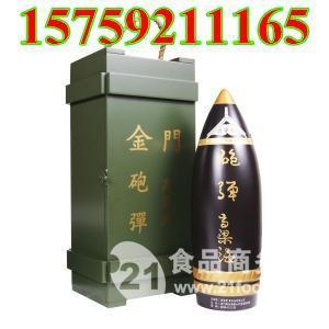 台湾*酒2公升炮弹木箱礼盒