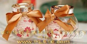 150ml喜糖玻璃罐瓶