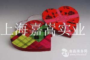 心形巧克力包装礼盒