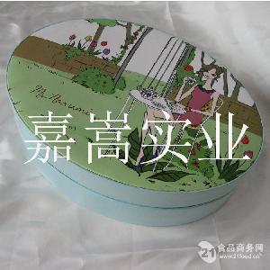 椭圆形包装盒