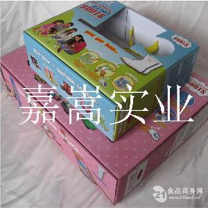 彩印瓦楞纸盒