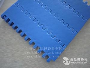 塑料输送链板