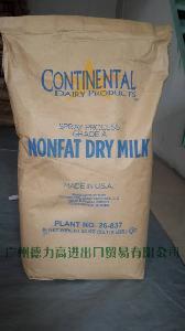 美国进口FD脱脂奶粉25kg