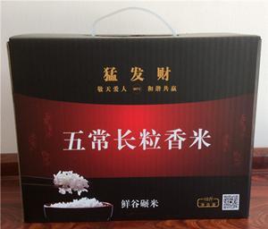 五常长粒香米 新米