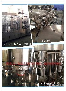 4000瓶/小时瓶装水灌装设备