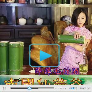 竹筒酒加盟批发诚招经销代理全国各地区域泽潭毛竹酒