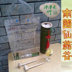鲜竹酒珍极窖胎版