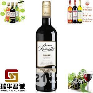 法国伯尼努瓦勒脱醇干红葡萄酒