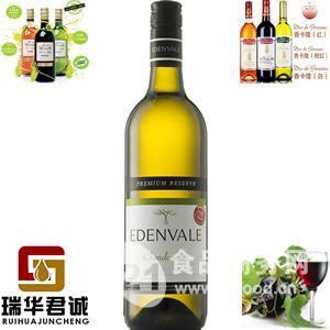 澳洲伊甸威尔莎当妮脱醇干白葡萄酒
