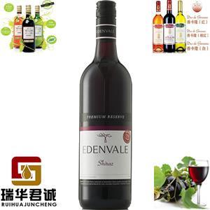 澳洲伊甸威尔西拉脱醇干红葡萄酒