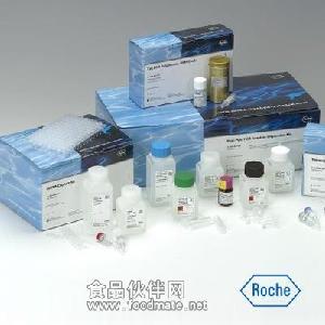 鱼促肾上腺皮质激素(ACTH)ELISA试剂盒