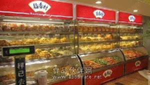 超市面包糕点展示柜