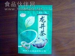 茶叶袋 茶叶包装袋 茶叶小袋