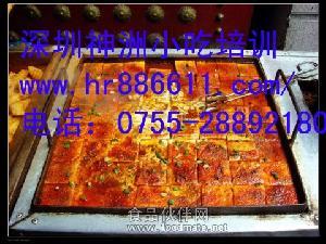 铁板烧香豆腐的做法,铁板烤香豆腐加盟店