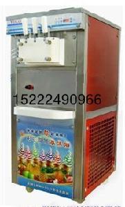 彩虹冰淇淋机|三色冰淇淋机|北京冰淇淋机|软冰淇淋机