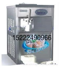 台式冰淇淋机|北京冰淇淋机|不锈钢冰淇淋机|单头冰淇淋机