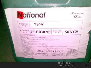 辛烯基琥珀酸淀粉钠、羟丙基二淀粉磷酸酯、乙酰化二淀粉磷酸酯