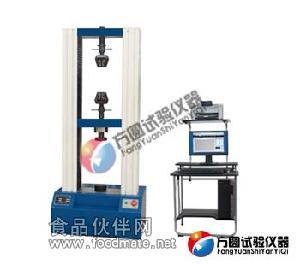 人造板饰面板理化性能试验机自产自销、装饰单板贴面人造板测试仪