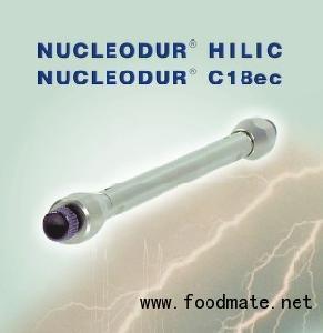 MN NUCLEODUR C18色谱柱